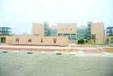 郑州大学研修班